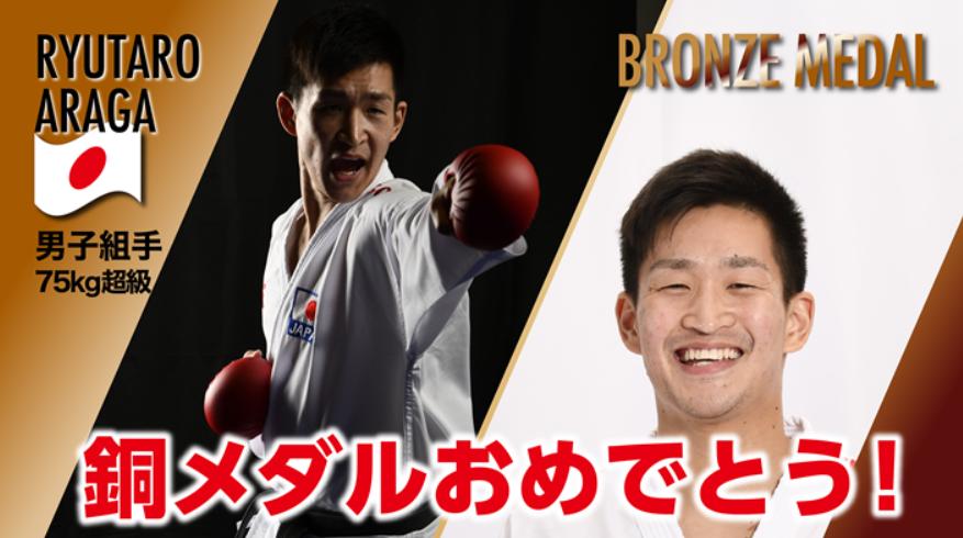 f:id:karate-kids:20210807210805p:plain