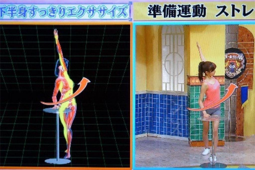 f:id:karatedo1234:20170305225521j:image