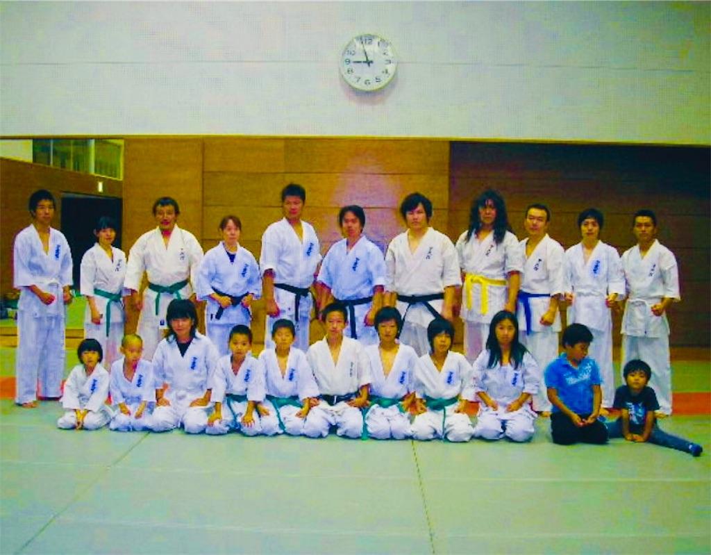 f:id:karatedosenbukan:20190111224007j:image