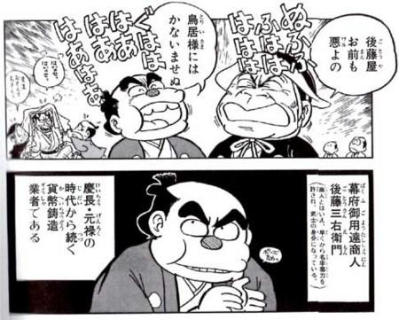 夏のおすすめ文庫本100冊 その3 ...