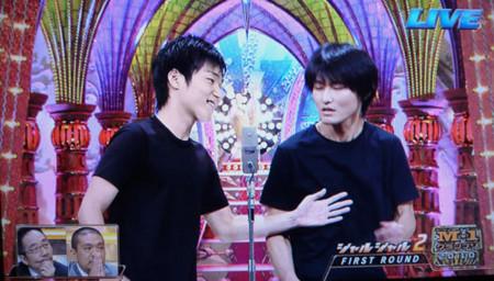 f:id:karatedou:20110121090713j:image