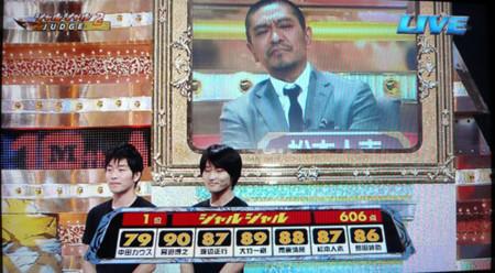 f:id:karatedou:20110121090810j:image