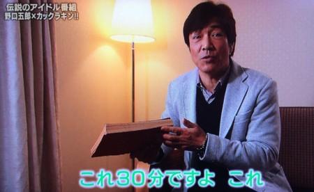 f:id:karatedou:20150609031532j:image