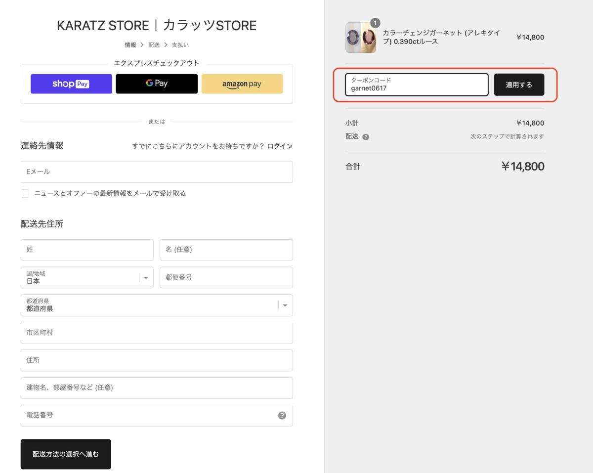 f:id:karatz:20210617233942p:plain