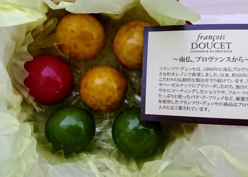 f:id:karaurinao:20170212204026j:plain