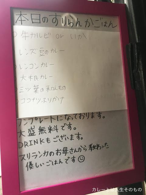 f:id:kare_mon:20170501224158j:plain
