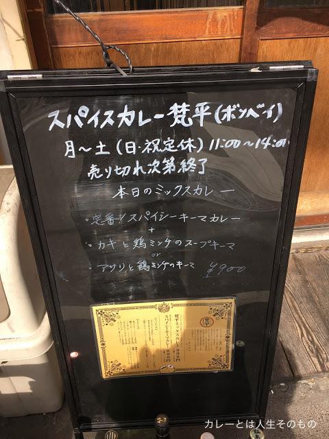 f:id:kare_mon:20170501232542j:plain