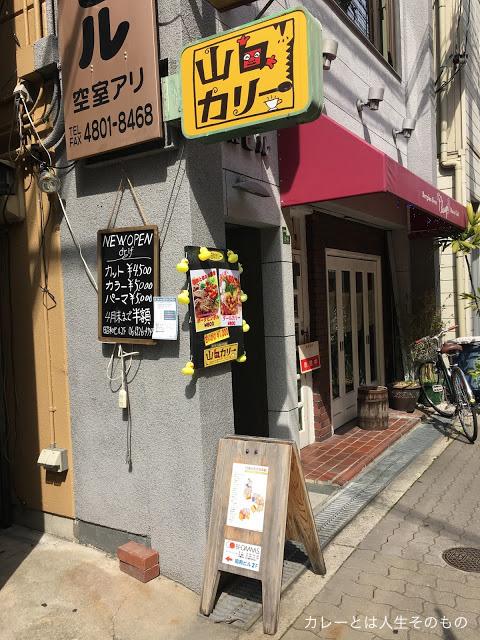 f:id:kare_mon:20170502173548j:plain