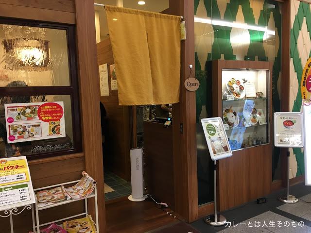 f:id:kare_mon:20170502225718j:plain