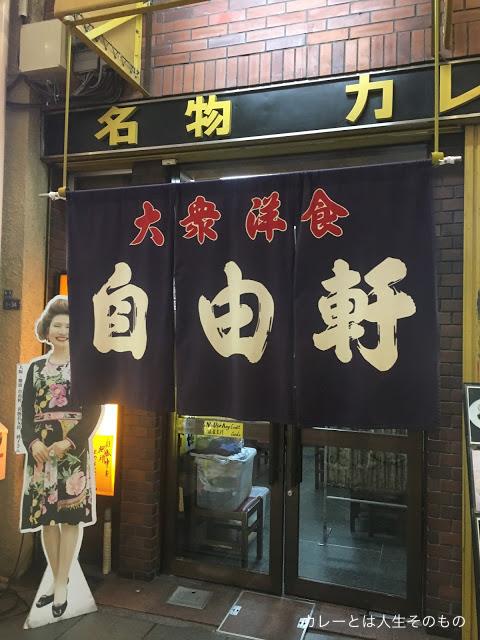 f:id:kare_mon:20170503125144j:plain