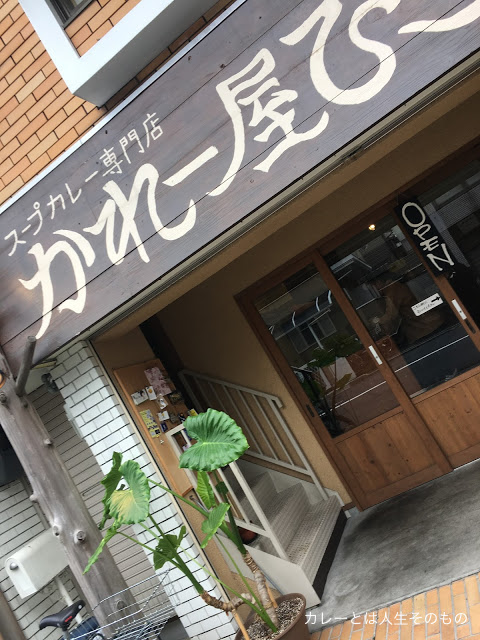 f:id:kare_mon:20170503201117j:plain