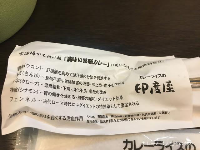 f:id:kare_mon:20170504001413j:plain