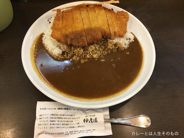 f:id:kare_mon:20170504001502j:plain
