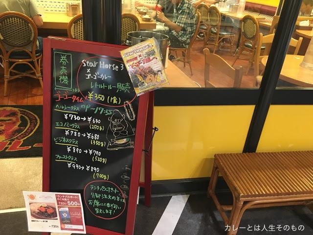 f:id:kare_mon:20170504184007j:plain