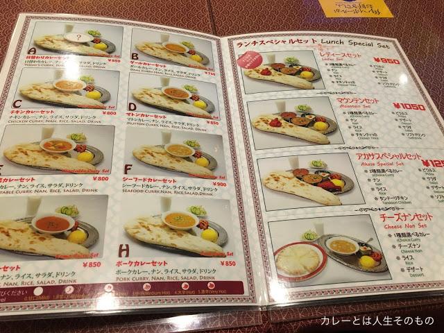 f:id:kare_mon:20170504211656j:plain