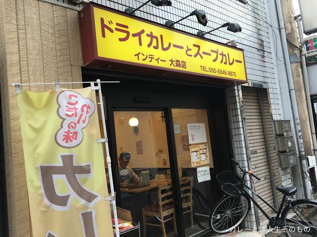 f:id:kare_mon:20170506104554j:plain