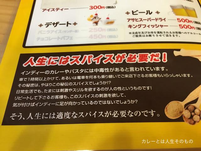 f:id:kare_mon:20170506104829j:plain