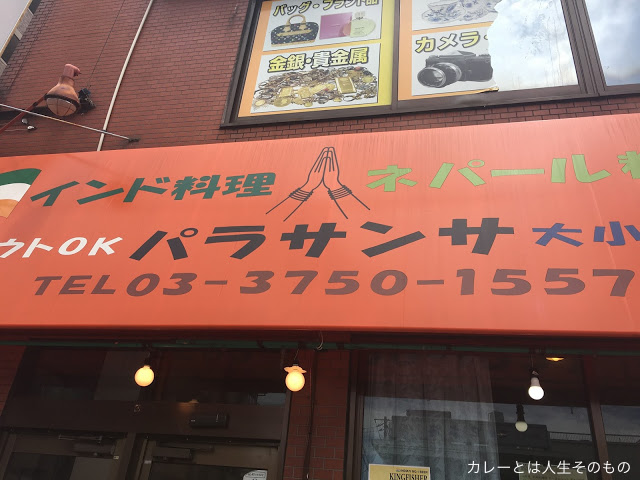 f:id:kare_mon:20170507180432j:plain