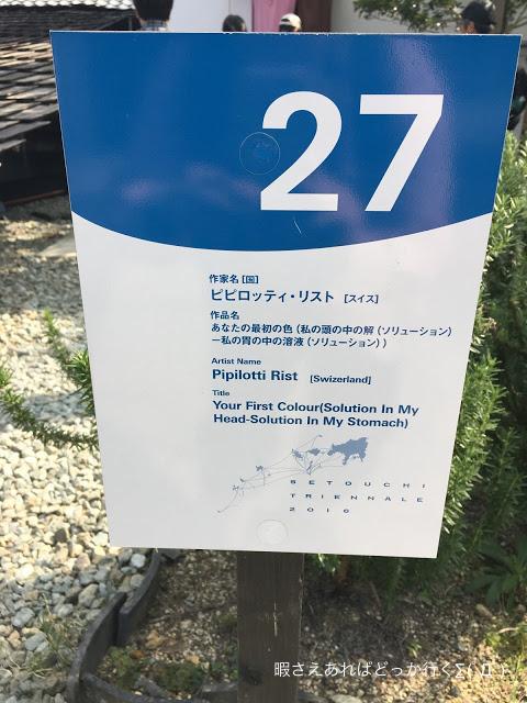 f:id:kare_mon:20170629153203j:plain