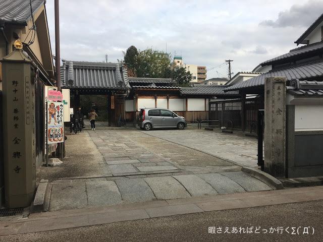 f:id:kare_mon:20170727111927j:plain