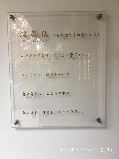 f:id:kare_mon:20170727121025j:plain