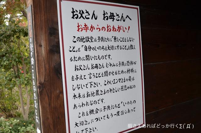 f:id:kare_mon:20170727124440j:plain