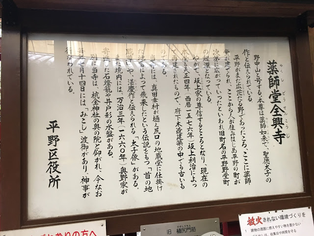 f:id:kare_mon:20170727131020j:plain