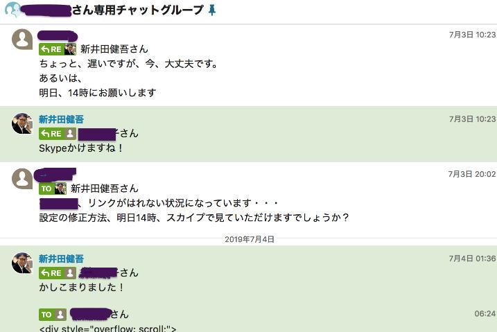 f:id:karei2karei:20190711075942j:plain