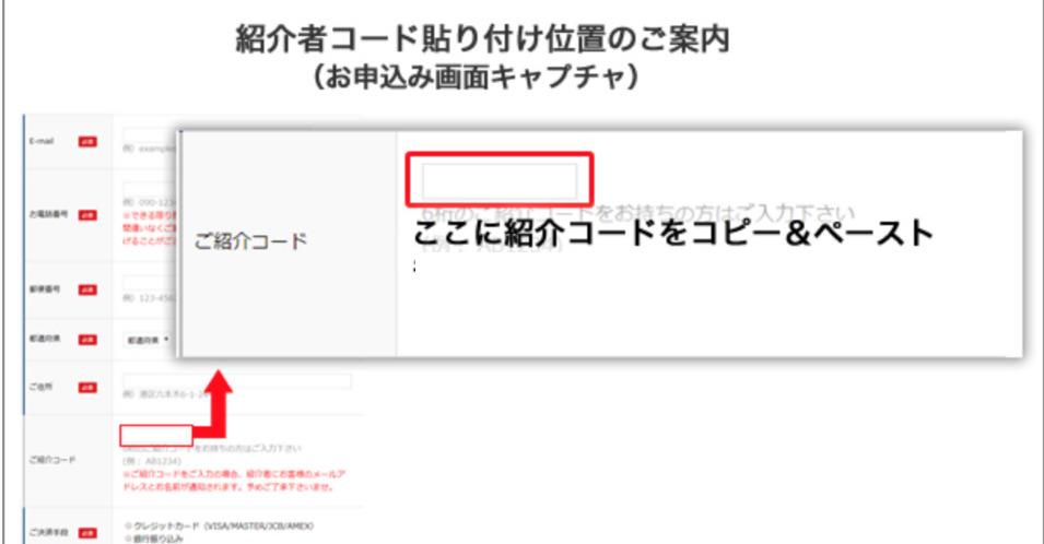 f:id:karei2karei:20190711093109j:plain