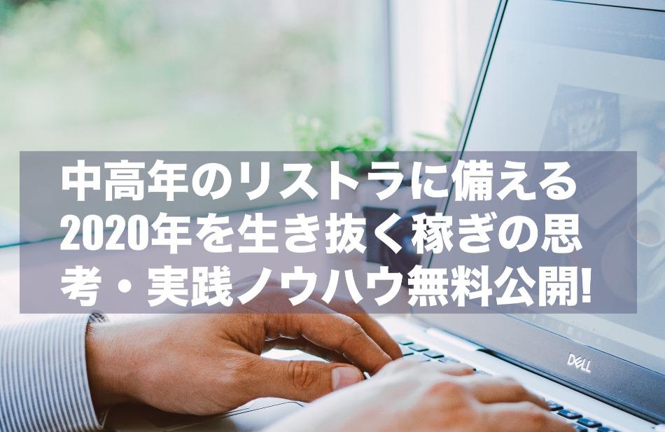f:id:karei2karei:20200122111029j:plain