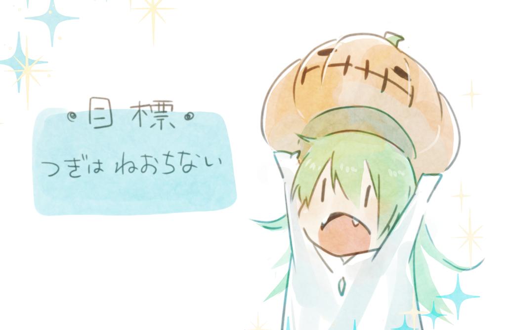f:id:kareidosuko-pu:20181020222710j:plain