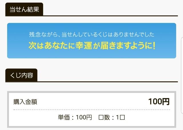 f:id:kareidosuko-pu:20181022192858j:image