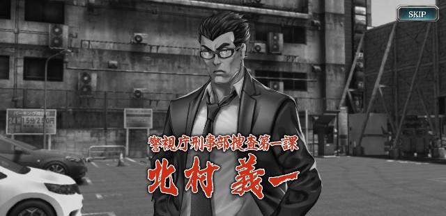 f:id:kareidosuko-pu:20181124061752j:image