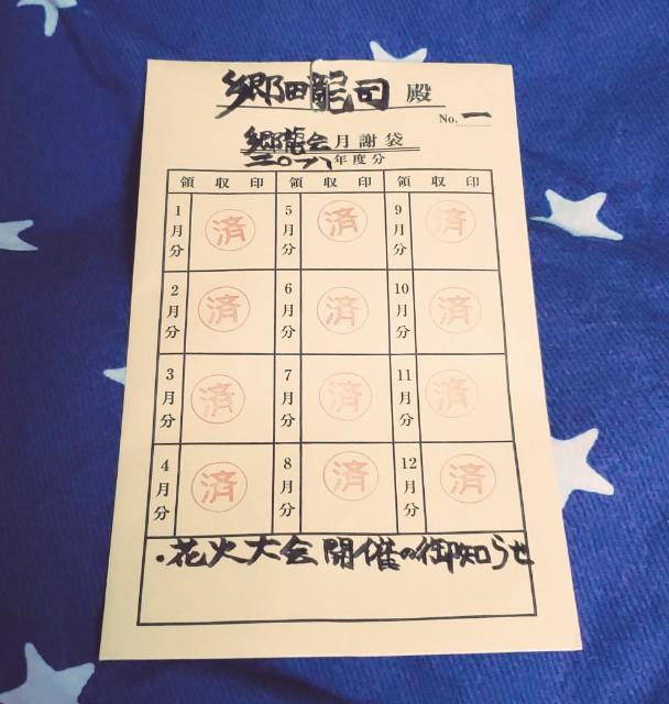f:id:kareidosuko-pu:20181202030249j:plain