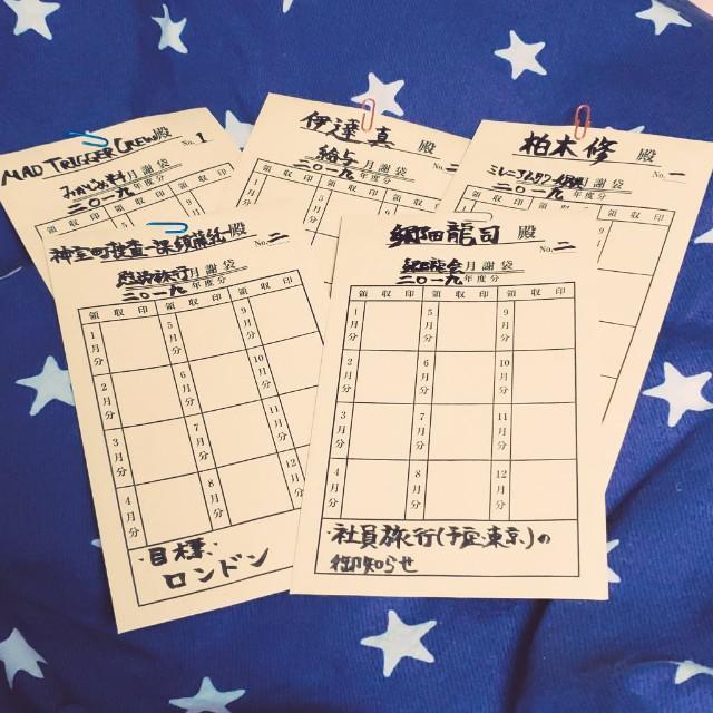 f:id:kareidosuko-pu:20181202030256j:image