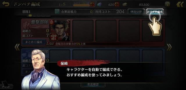 f:id:kareidosuko-pu:20181203183453j:image