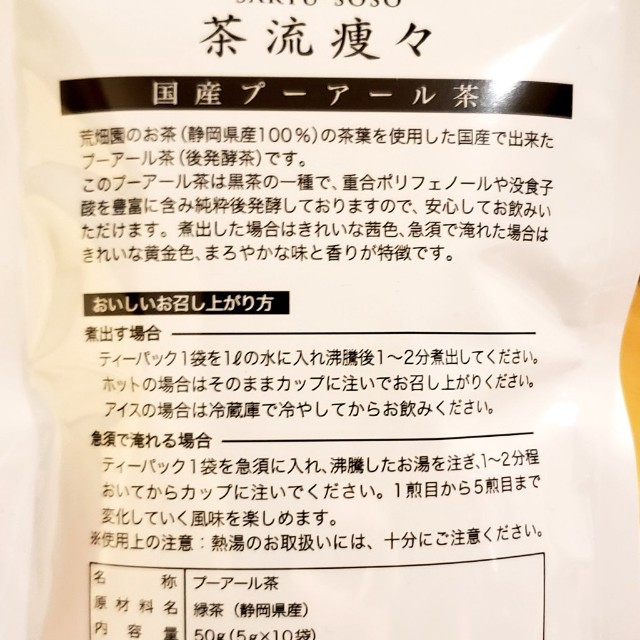 f:id:kareidosuko-pu:20181211200143j:image