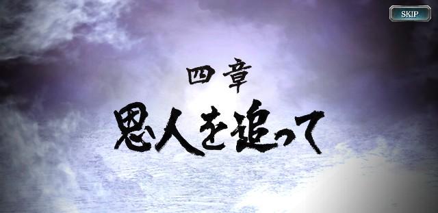 f:id:kareidosuko-pu:20181212035848j:image