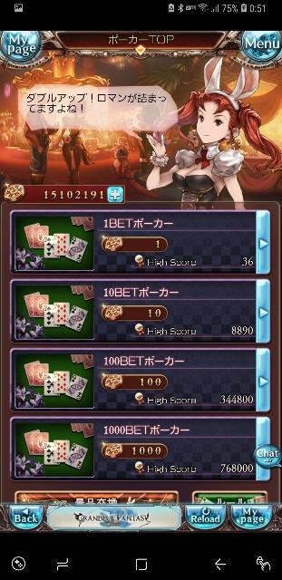 f:id:kareidosuko-pu:20190108011445j:image