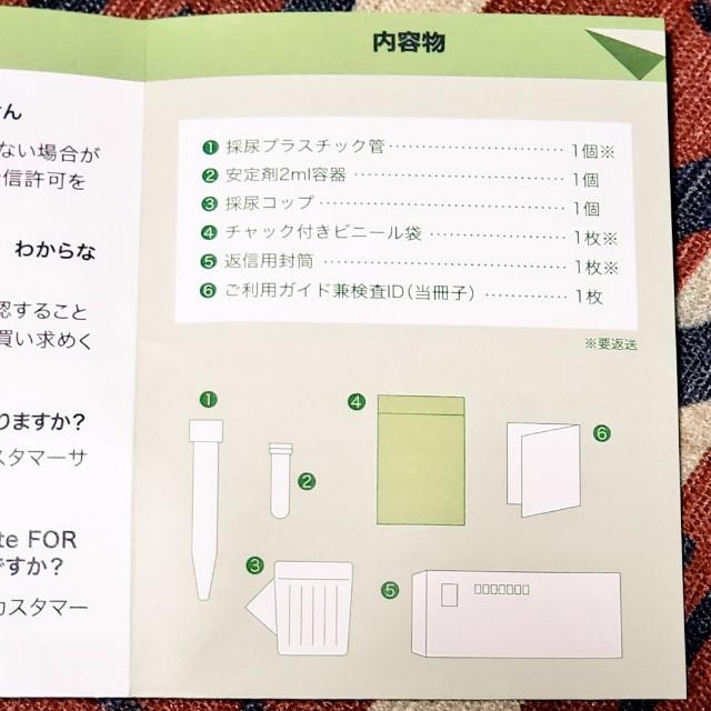 f:id:kareidosuko-pu:20190225012359j:image