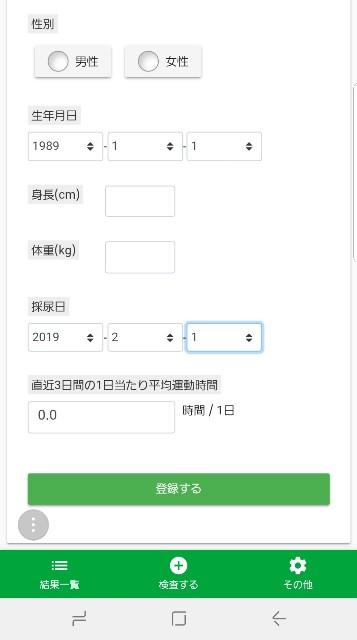 f:id:kareidosuko-pu:20190225012440j:image