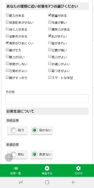 f:id:kareidosuko-pu:20190225012453j:image