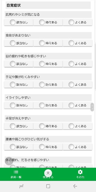 f:id:kareidosuko-pu:20190225012544j:image