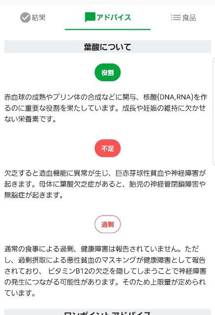 f:id:kareidosuko-pu:20190225013410j:image