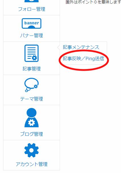 f:id:kareidosuko-pu:20190303023657j:plain