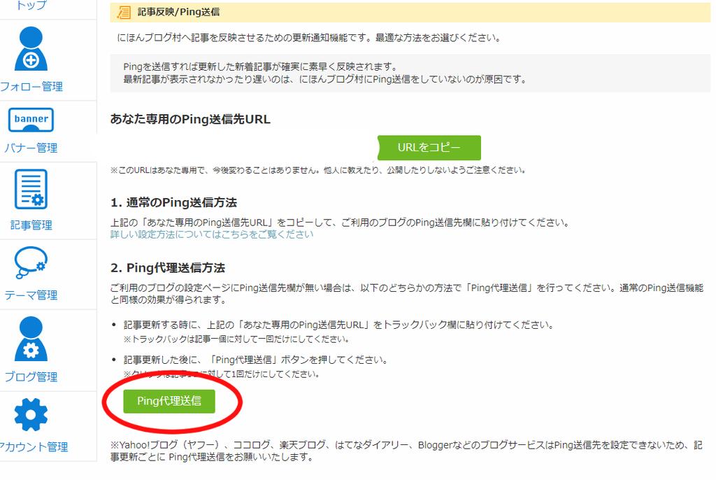 f:id:kareidosuko-pu:20190303023851j:plain