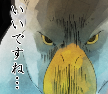 f:id:kareidosuko-pu:20190314215238p:plain