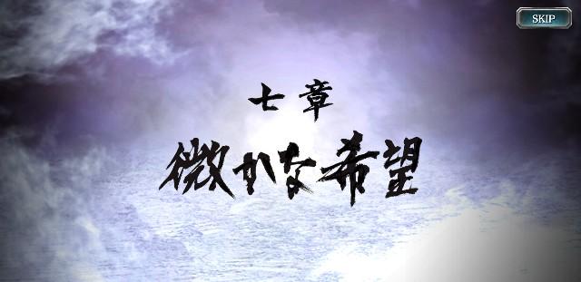 f:id:kareidosuko-pu:20190319213214j:image