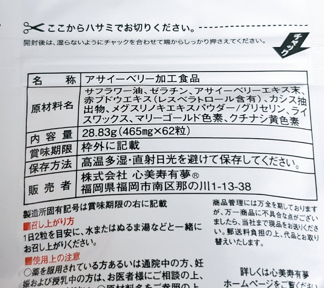f:id:kareidosuko-pu:20190414125149j:image