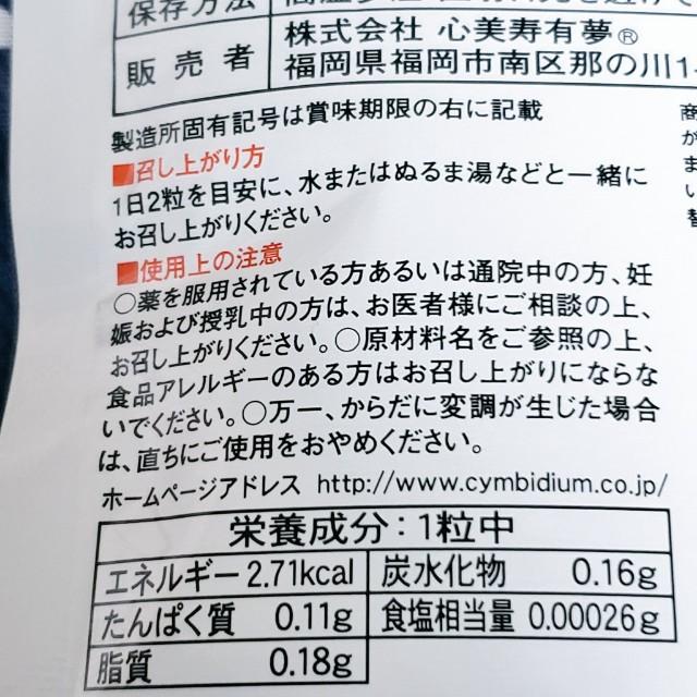 f:id:kareidosuko-pu:20190414125206j:image